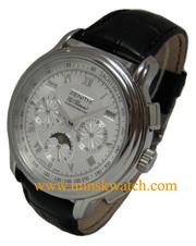 Мужские часы Zenith Casual Silver купить со скидкой в интернет-магазин
