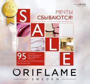 Продукция Oriflame